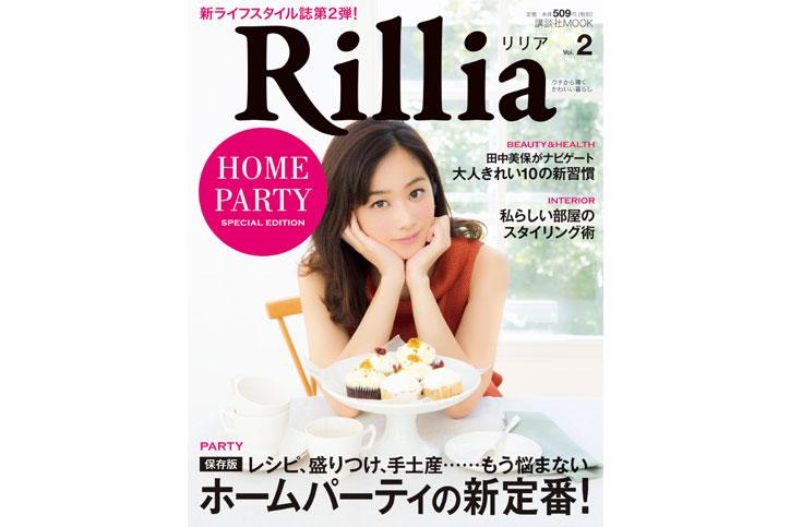 rillia_1409