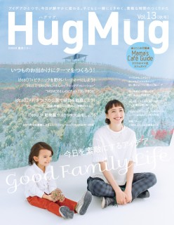 hugmug_vol13