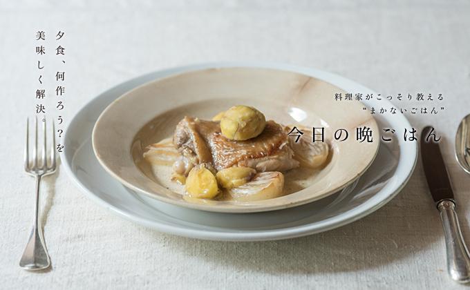 recipe-585_key