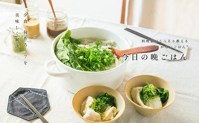 recipe-652_key