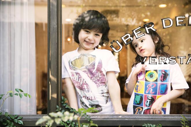 glamb-kids-20160120-top-thumb-660x440-509159