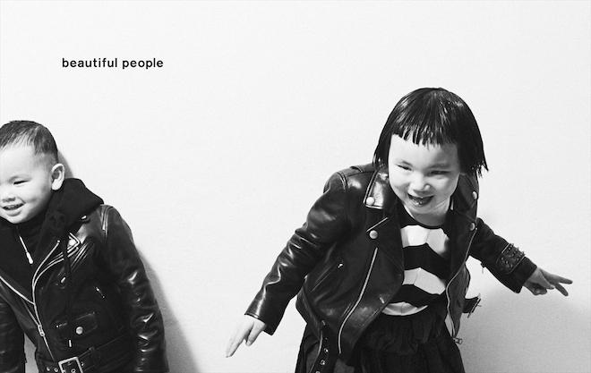 beautiful people_kids_001-thumb-660xauto-530920-1