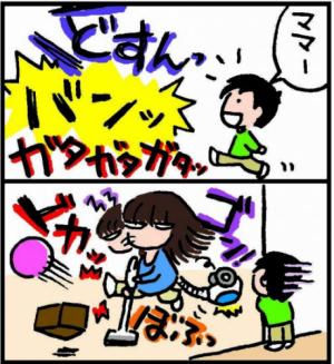 ItMama_29639_1