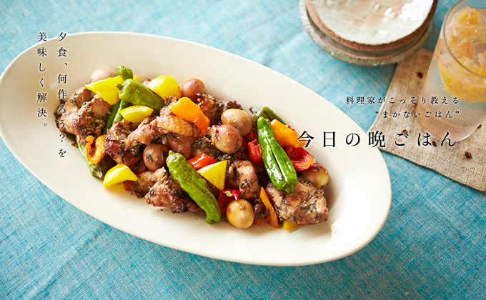 recipe-802_key