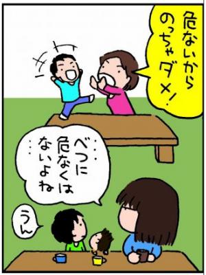 ItMama_30042_1
