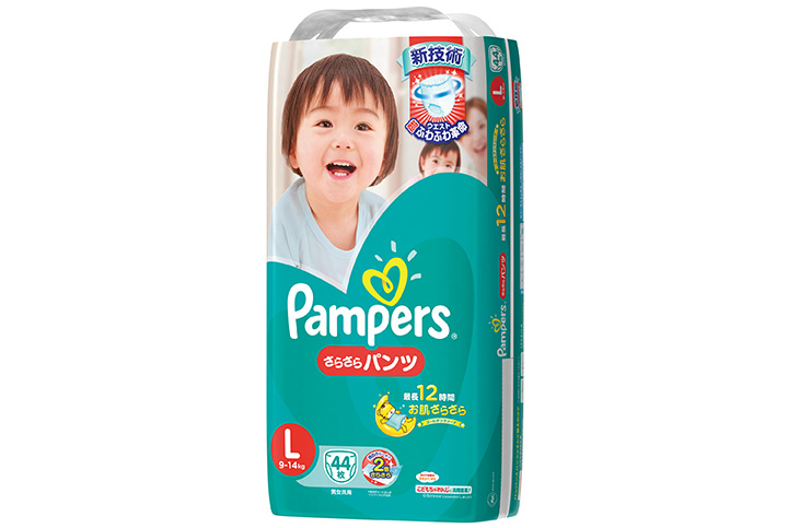 thum_pampers0926