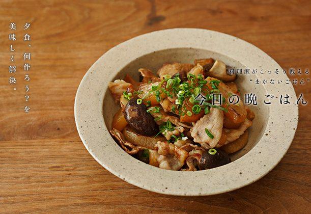 recipe-874_key-611x420
