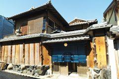 スタバ、京都・二寧坂に古民家カフェ